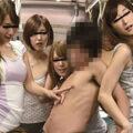 【痴女】モテない男子校生がバスで人妻に巨乳やデカ尻を押し付けられてフル勃起w